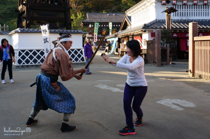 lang-dang-thu-vang-xu-phu-tang-edo-park-samurai-3