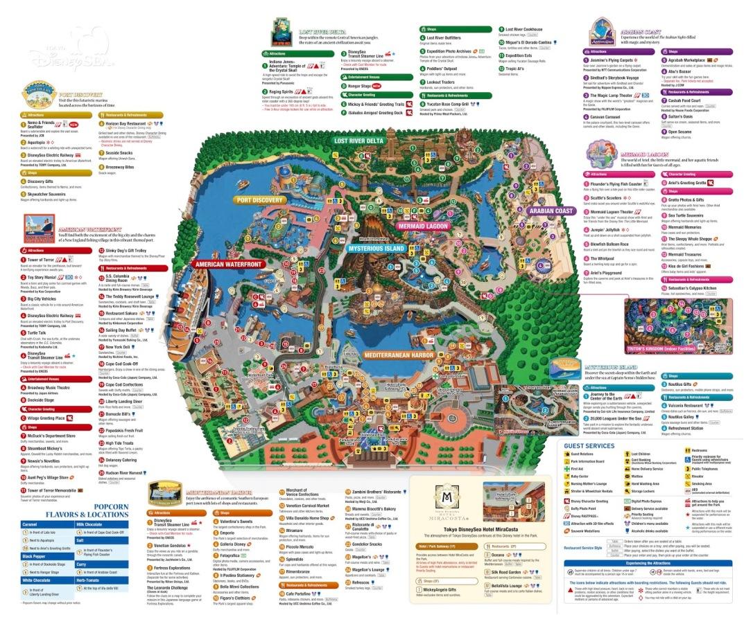 EN_TDS_map