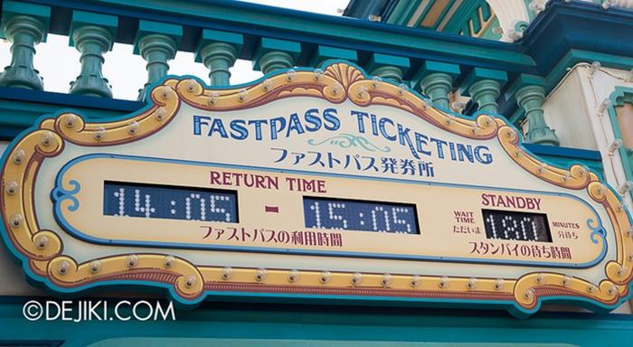 tokyo-disney-fastpass-display