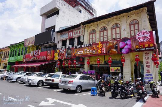 ipoh-thanh-pho-xinh-dep-it-duoc-biet-den-cua-malaysia-restaurant