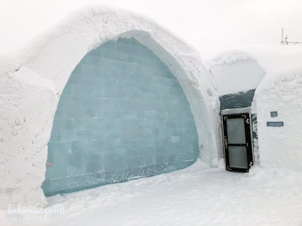 Ice hotel - Outside
