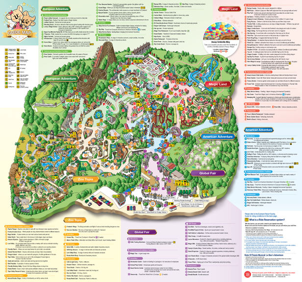 bi-kip-cho-mot-ngay-tron-ven-tai-everland-seoul-map.jpg.png