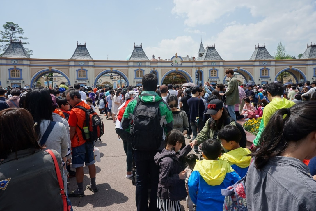 everland-queuing.JPG