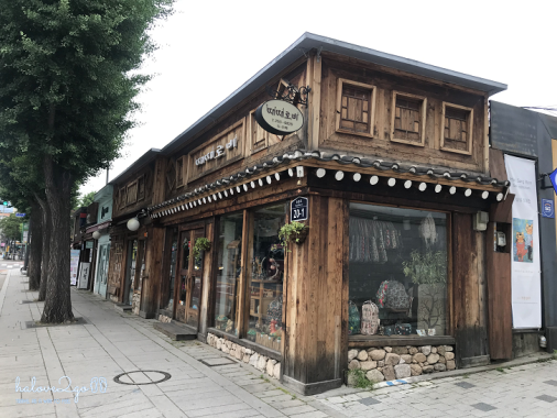 nhung-manh-ghep-doi-lap-cua-seoul-shop