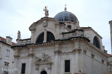 Nhà thờ Saint Blaise